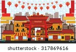 china town | Shutterstock .eps vector #317869616
