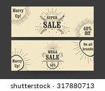 super sale vintage website...   Shutterstock .eps vector #317880713
