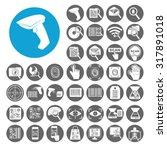scanner icons set. qr code on... | Shutterstock .eps vector #317891018