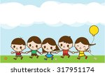 happy cartoon kids running... | Shutterstock .eps vector #317951174