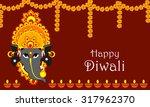 happy diwali | Shutterstock .eps vector #317962370