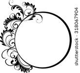 leafy frame | Shutterstock .eps vector #318067904