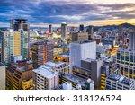 Kobe, Japan cityscape. - stock photo