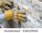 closeup of manual worker in... | Shutterstock . vector #318129026