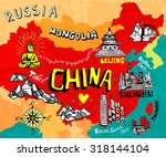 illustrated map of china | Shutterstock .eps vector #318144104
