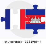 france and cambodia flags in... | Shutterstock .eps vector #318198944