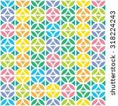 floral pattern. seamless... | Shutterstock .eps vector #318224243