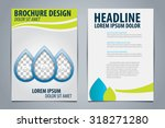 vector of template design for... | Shutterstock .eps vector #318271280