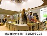 berlin   september 04  2015 ...   Shutterstock . vector #318299228