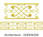golden ornamental segment  ... | Shutterstock . vector #318346346