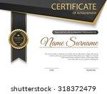 vector certificate template. | Shutterstock .eps vector #318372479