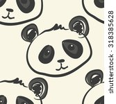 Seamless Cute Panda Pattern