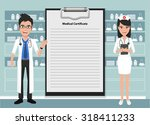 happy doctor and nurse... | Shutterstock .eps vector #318411233