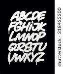 hand written graffiti font... | Shutterstock .eps vector #318432200