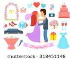 set of color wedding vector... | Shutterstock .eps vector #318451148