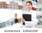 pharmacist chemist and medical... | Shutterstock . vector #318462200