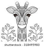 zentangle giraffe head for... | Shutterstock .eps vector #318495983