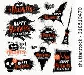 halloween inks set. stylized... | Shutterstock .eps vector #318510470