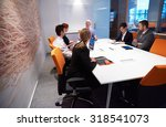 business people group with... | Shutterstock . vector #318541073