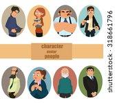 set of avatars. vector... | Shutterstock .eps vector #318661796