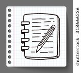 doodle notebook | Shutterstock .eps vector #318666236