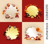 set of abstract chines... | Shutterstock .eps vector #318681050