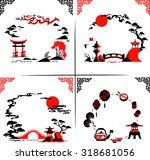 set of abstract japanese... | Shutterstock .eps vector #318681056