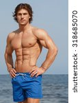 handsome and muscular man on... | Shutterstock . vector #318685070