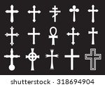 vector icon cross set | Shutterstock .eps vector #318694904