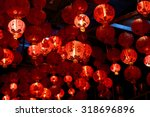 chinese lanterns  chinese new... | Shutterstock . vector #318696896