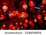 Chinese Lanterns  Chinese New...