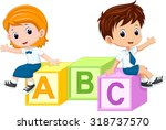 two students sitting on the... | Shutterstock .eps vector #318737570