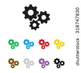 settings    vector icon | Shutterstock .eps vector #318747830