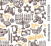 hanukkah seamless pattern with... | Shutterstock .eps vector #318752024
