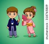 japanese boy and girl...   Shutterstock .eps vector #318765809