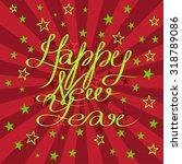 beautiful elegant text design... | Shutterstock .eps vector #318789086