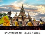 buddha statue at wat maha that  ...   Shutterstock . vector #318871088