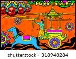 easy to edit vector...   Shutterstock .eps vector #318948284