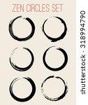 vector zen circles set... | Shutterstock .eps vector #318994790