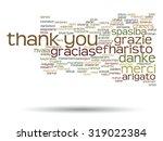concept or conceptual abstract... | Shutterstock . vector #319022384
