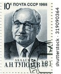 Small photo of USSR - CIRCA 1988: A postage stamp issued by the Soviet Union CIRCA 1988, dedicated to Academician Andrei Tupolev