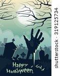 halloween banner retro cemetery ... | Shutterstock .eps vector #319125734