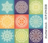 mandalas. vintage decorative... | Shutterstock .eps vector #319194308