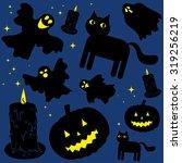 silhouette of pumpkins  cats...   Shutterstock .eps vector #319256219
