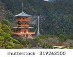 Three Story Pagoda With The...