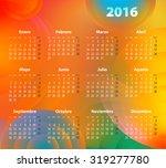 spanish calendar for 2016 on... | Shutterstock . vector #319277780