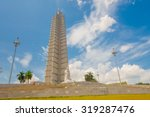 The Revolution Square or Plaza de la Revolucion is a municipality or borough plus a square in Havana, Cuba.It has the 31st place in the list of largest squares in the world.