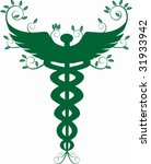 caduceus natural | Shutterstock .eps vector #31933942