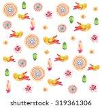 watercolor seamless pattern. | Shutterstock . vector #319361306