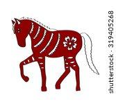 vector illustration of horse... | Shutterstock .eps vector #319405268